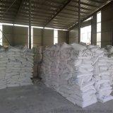國產工業級氫氧化鋁供應
