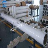 供应玻璃钢8040反渗透膜RO壳,反渗透膜压力容器