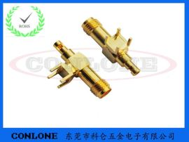 SMA-KWE接线焊板式射频接头 SMA板端接线式弯头