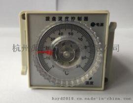 杭州禹电    拨盘单温控制器