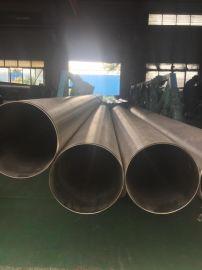 信烨牌在线退火304不锈钢管工业用大口径不锈钢管