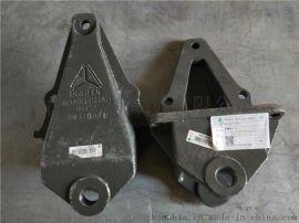 供应重汽50矿前簧前支架WG9750521320