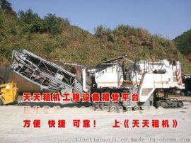 天天租机 广州周边出租沥青混凝土摊铺机租赁