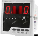 单相电流表 型号PD668I-9K1 规格96*96 开孔尺寸91*91 数码管显示