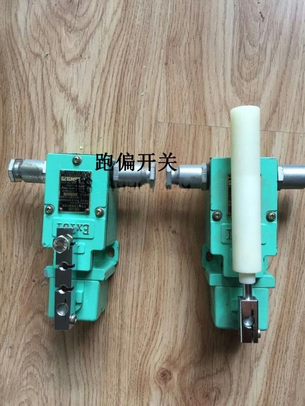矿用猴车电气配件 GEJ15型跑偏传感器