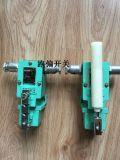 礦用猴車電氣配件 GEJ15型跑偏感測器