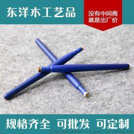 東洋木工藝品 實木化妝木柄 高質化妝木柄紫藍