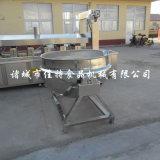 江西化糖夹层锅 自动搅拌夹层锅