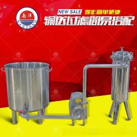过滤器组合 汤桶离心泵袋式过滤器 高效过滤器厂家