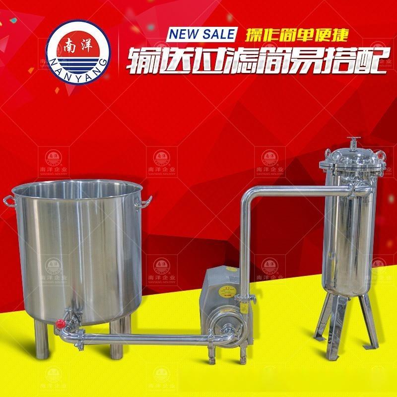 過濾器組合 湯桶離心泵袋式過濾器 高效過濾器廠家