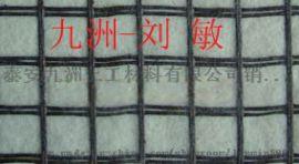 TGS-B100-100玻璃纤维土工格栅厂家