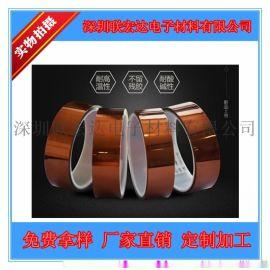 武汉超薄PI高温胶 金手指高温胶 耐高温260℃