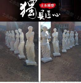厂家直销现货玻璃钢雕塑西方人物雕塑维纳斯雕塑