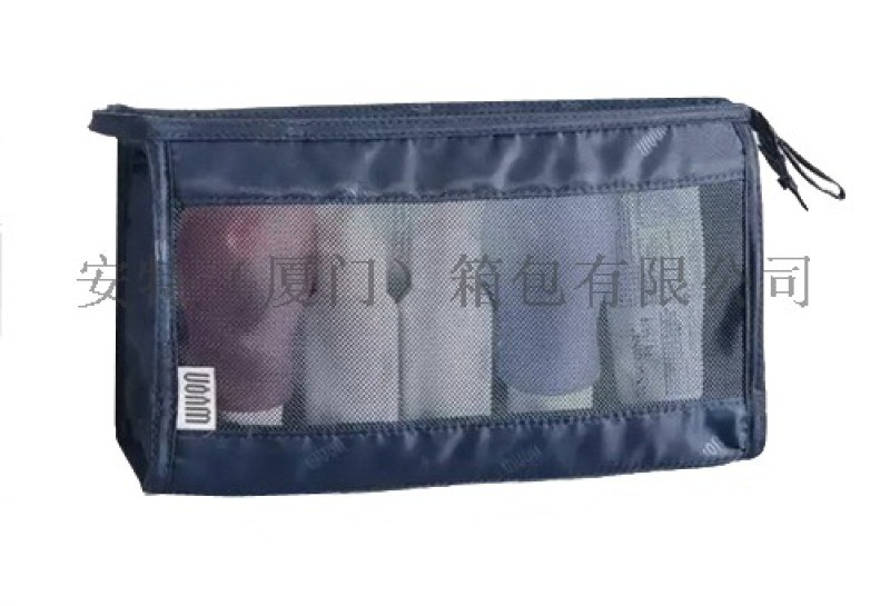 漱洗包CMB053004