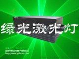 5W单绿动画激光灯8W单绿动画激光灯