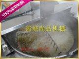 豆泡油炸锅高低温控制 双锅并联豆泡油炸锅