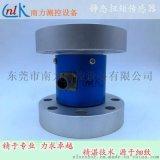 广东试验机自动化控制设备双法兰静态扭矩传感器