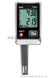 電子溫溼度記錄儀testo 175-H1終身維護