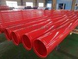 热浸塑钢管厂家  电力用涂塑复合管