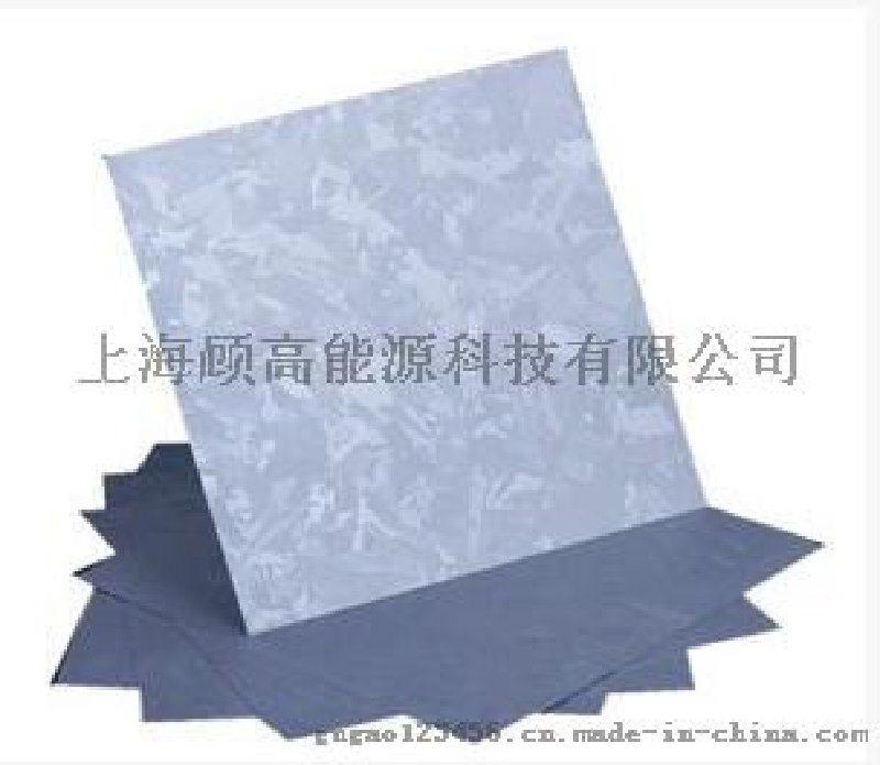 硅片回收_高价硅片回收_正规硅片回收厂家
