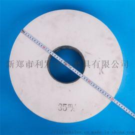 白刚玉无心磨磨铝件砂轮400mm
