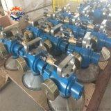 八方礦用KQB50-30/2.5風動振動器