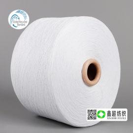 精梳全棉纱线60s生态环保棉纱GRS再生棉纱线厂家