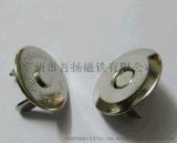 工厂直销现货白叻色圆形磁扣手袋箱包服装磁钮磁扣金属18mm