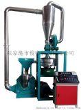 磨盤式磨粉機專業製造供應商俊弘十年品質保證