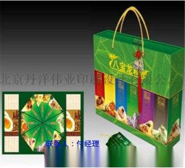 茶叶盒|北京对联印刷厂|丹洋印刷
