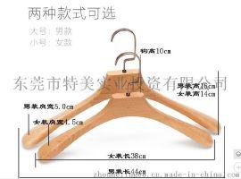 原木色榉木男女装K664-2实木衣架服装店专用