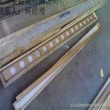 沈陽鑄鐵角尺/鎂鋁直角尺/花崗石直角尺現貨