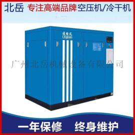 凌格风空压机专用保养耗材