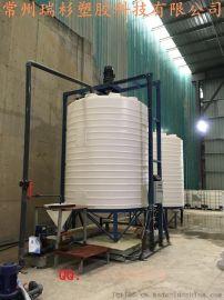 贵州安顺瑞杉科技提供5吨水泥助磨剂稀释设备  外加剂复配搅拌罐