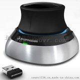 3Dconnexion SpaceMouse无线3D鼠标
