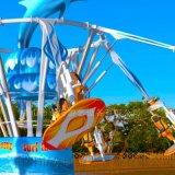 廣州大型遊樂設備空中飛舞