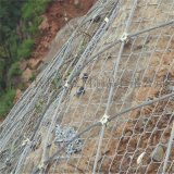 落石防护网-山体落石防护网厂家-落石边坡防护网
