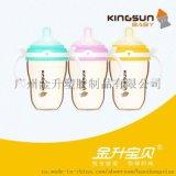 金升寶貝240ml小天使大口徑雙色款PPSU奶瓶