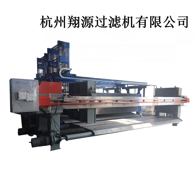 隔膜压滤机 大型环保固液分离设备 接液翻板压滤机