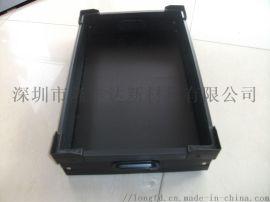 黑色防静电箱、黑色防静电塑料箱、中空箱