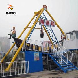 全国大型游乐设备海盗船 商丘童星游乐海盗船厂家供应