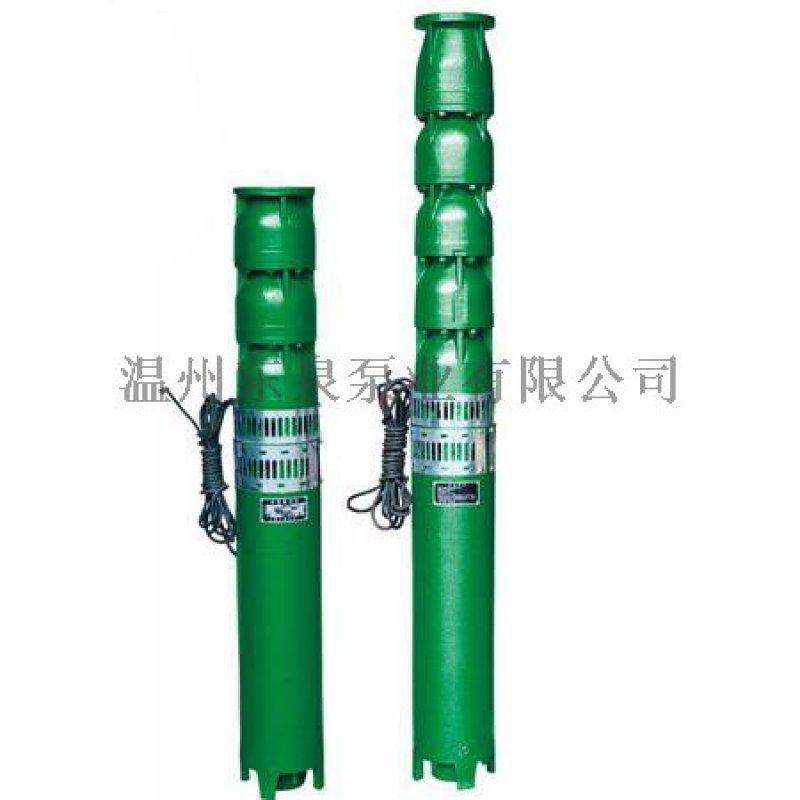 QJ型井用潜水电泵,深井泵