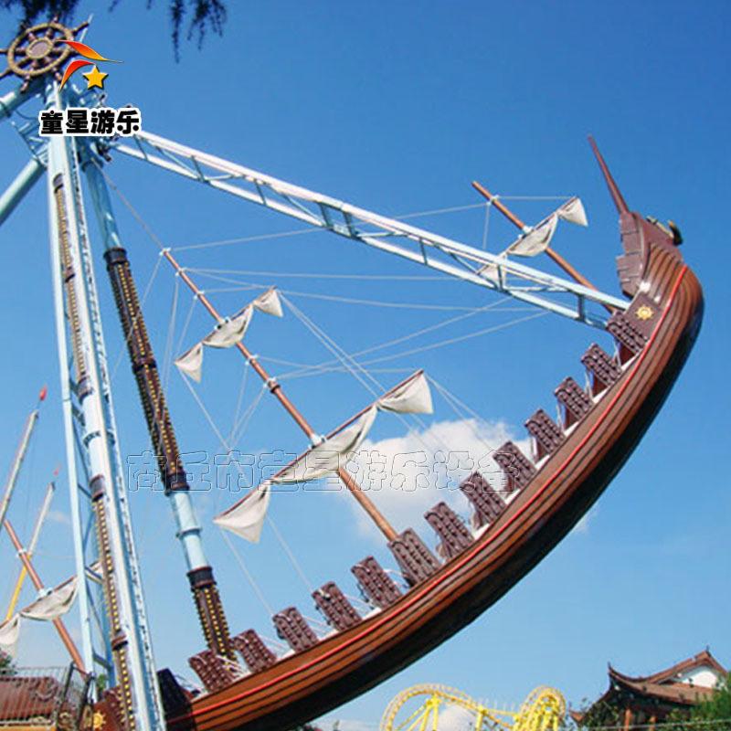 海盗船厂家排名 新型海盗船厂家 童星游乐设备海盗船