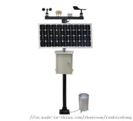 气象监测站 工地扬尘监测系统