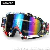 摩托车骑士装备越野风镜滑雪护目镜户外骑行风镜防雾防风防尘眼镜