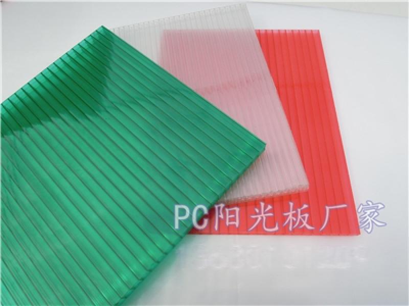 20mm草綠色陽光板