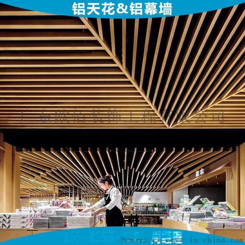 木纹铝管吊顶 仿木纹铝合金型材管吊顶