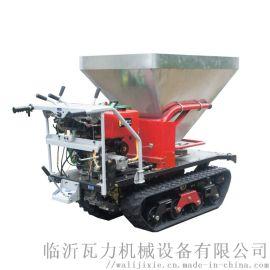 果园大棚履带自走式柴油颗粒化肥抛撒机