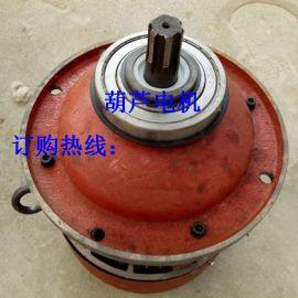 葫芦电机ZD132-4/4.5kw厂家直供