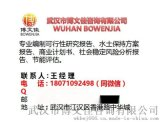 武汉博文佳职业技术学校信息化建设项目可行性研究报告